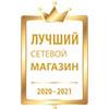TOY.RU - победитель премии Лучший магазин года