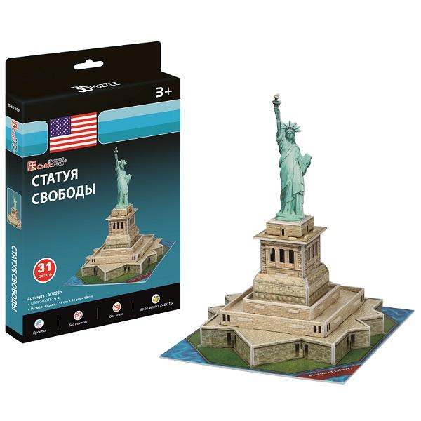 Cubic Fun S3026 Кубик фан Статуя Свободы (США) (мини серия) cubic fun собор василия блаженного c707h