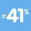 Скидки до 41% на бренд Magnetic book