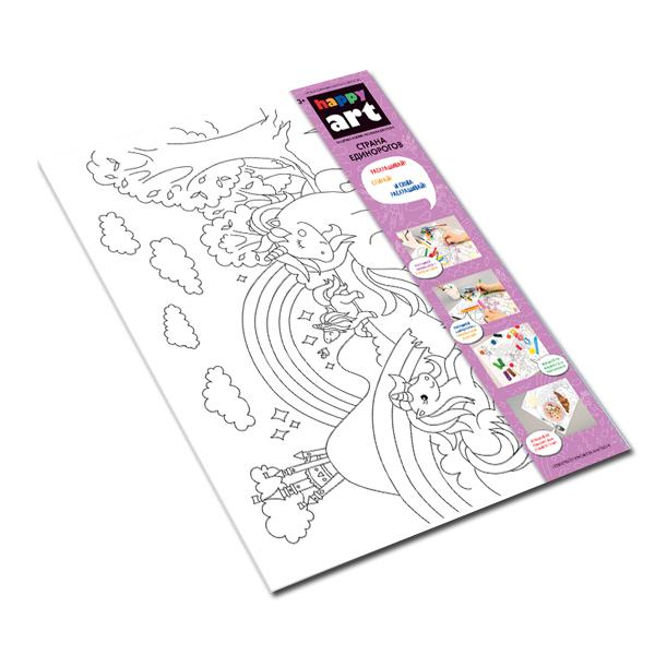 HappyArt TD83148 Коврик-раскраска многоразовый Страна единорогов, 48х34см happyart многоразовый коврик раскраска happyart страна единорогов