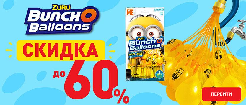 5428bfa77 Интернет магазин игрушек Toy.ru – купить детские игрушки по низким ...