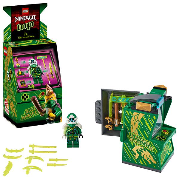 LEGO Ninjago 71716 Конструктор ЛЕГО Ниндзяго Игровая капсула для аватара Ллойда