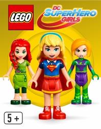 Super Hero Girls 2017