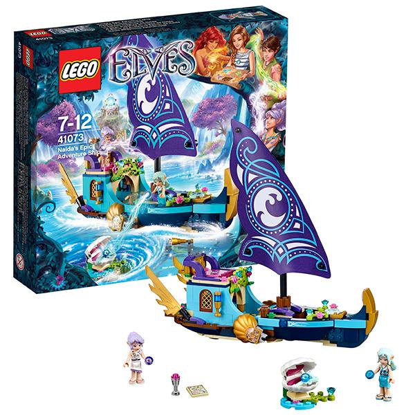 Конструктор Lego Elves 41073 Лего Эльфы Корабль Наиды
