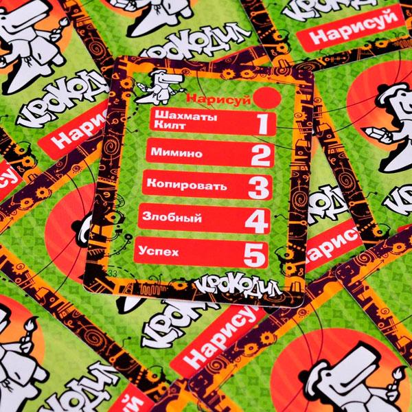 Magellan MAG02114 Настольная игра Крокодил ВсякоРазный