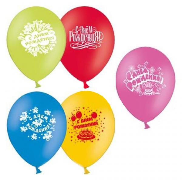 Веселая Затея 1111-0036 Набор шаров рис С Днем рожд 30 см 5 шт disney набор воздушных шаров с днем рождения тачки 5 шт 1442477