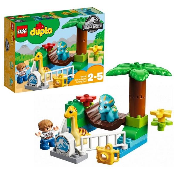 Lego Duplo 10879 Конструктор Лего Дупло Jurassic World Парк динозавров