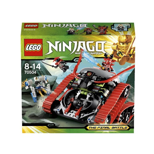 Lego Ninjago 70504 Конструктор Лего Ниндзяго Гарматрон