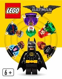 Lego Movie Бэтмен 2017