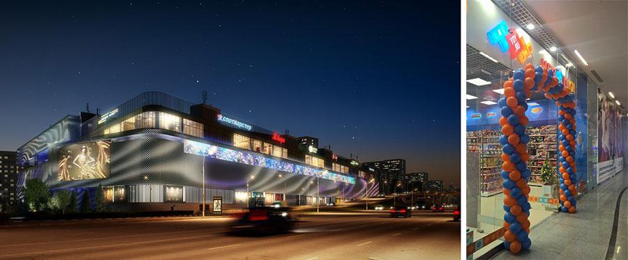 метро Славянский бульвар
