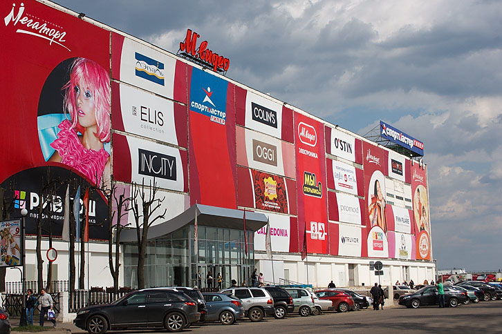 магазин во Владимире