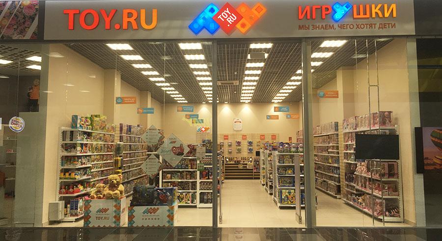 новый магазин TOY.RU в Тагиле