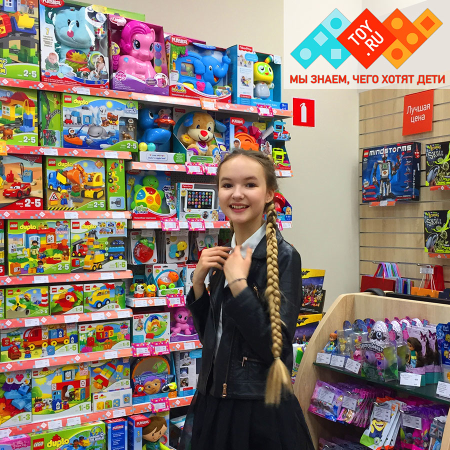 Арина Данилова провела звездный шопинг в TOY.RU