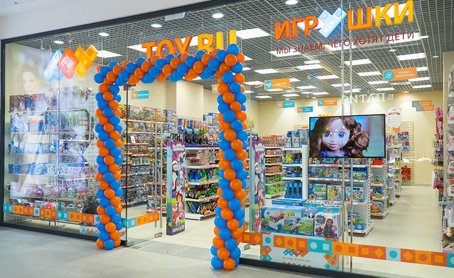 Прошел праздник в Красногорске
