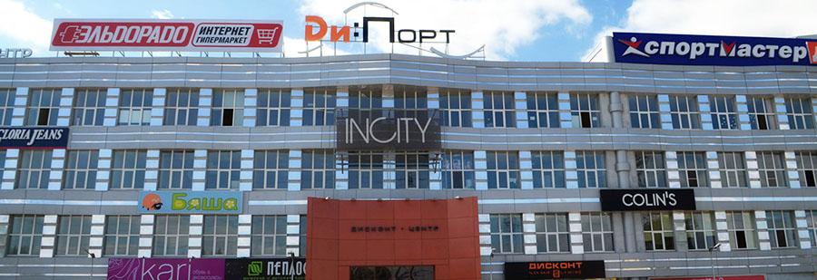 новый магазин TOY.RU в городе Самара