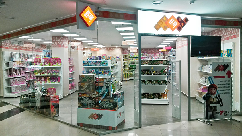 магазин игрушек Той.ру в Санкт-Петербурге