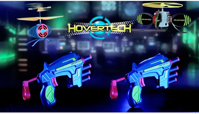 3D мишень с бластерами HoverTech