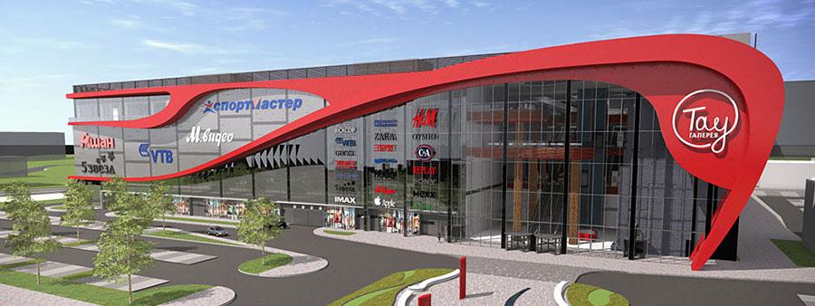 Открылся новый магазин в Саратове