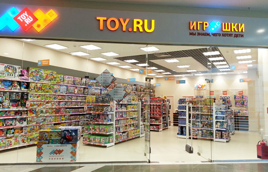 магазин TOY.RU Казань