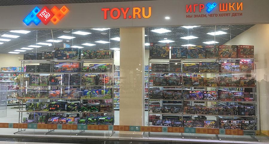 новый магазин в Магнитогорске