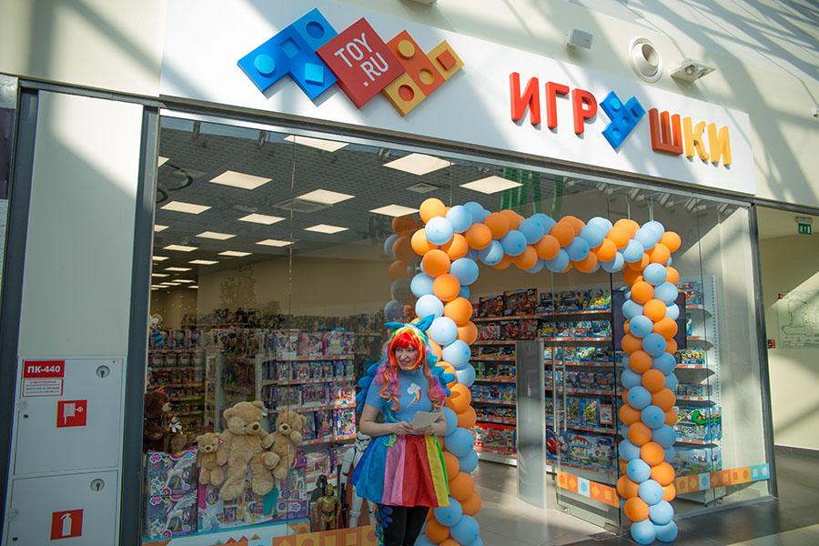 Праздник в магазине TOY.RU в Новокузнецке