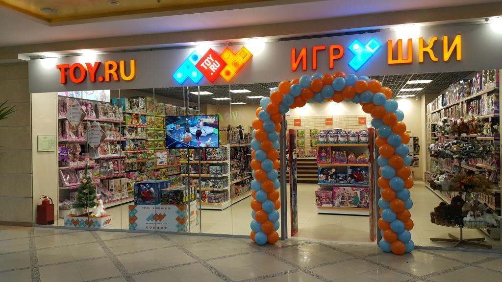 магазин TOY.RU в Москве