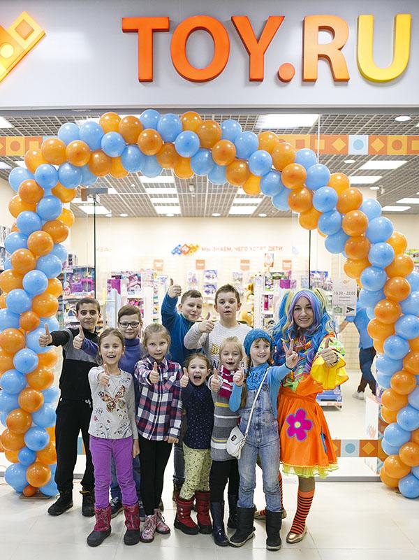 Открытие новых магазинов