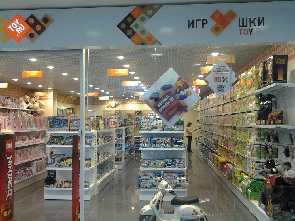 toy.ru коломна