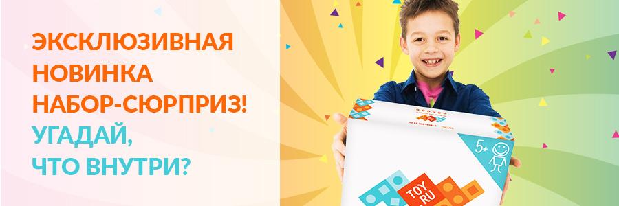 26-01-Мальчик-с-коробкой-Новости.jpg