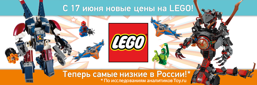 900x300_Lego_3.png