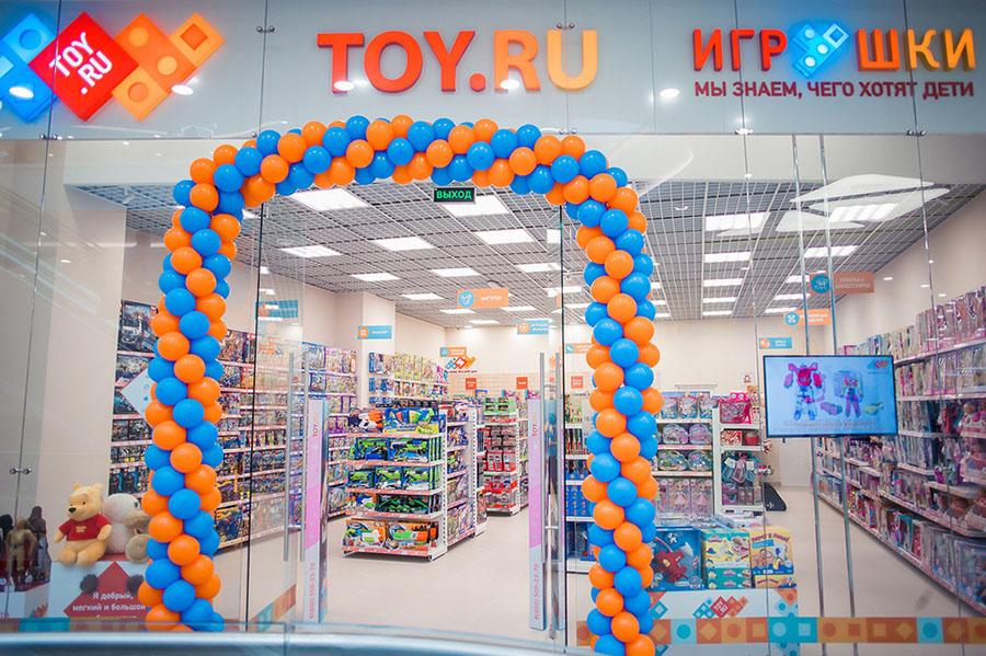новый магазин TOY.RU ТРЦ Хорошо