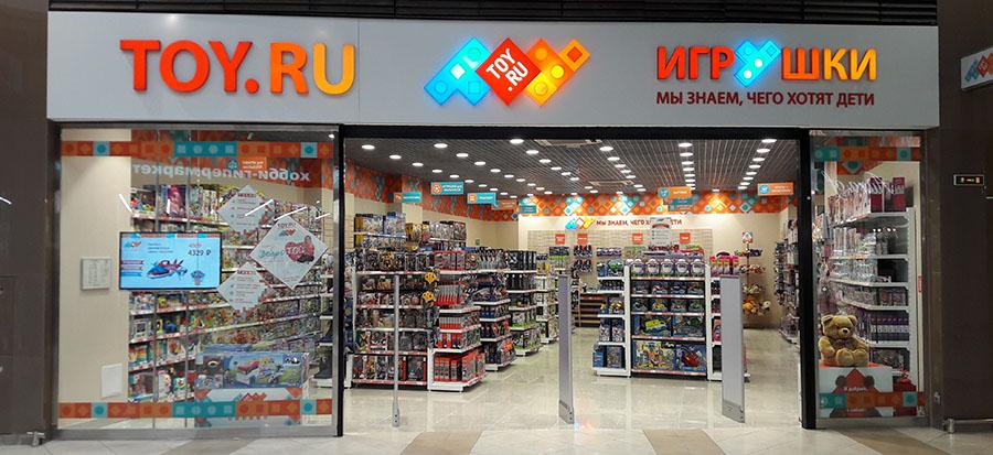 Открылся новый магазин в Санкт-Петербурге