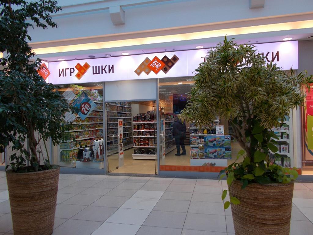 Магазин детских игрушек Toy.ru Самара, ТЦ Мегасити