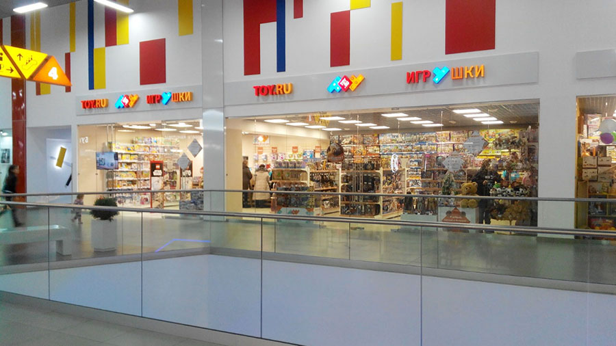 магазин в Мурманске