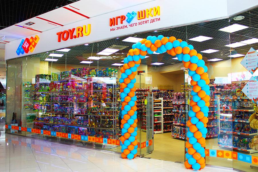 Магазин TOY.RU Таганрог, Площадь Мира, 7