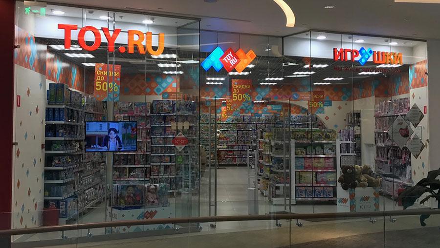 новый магазин