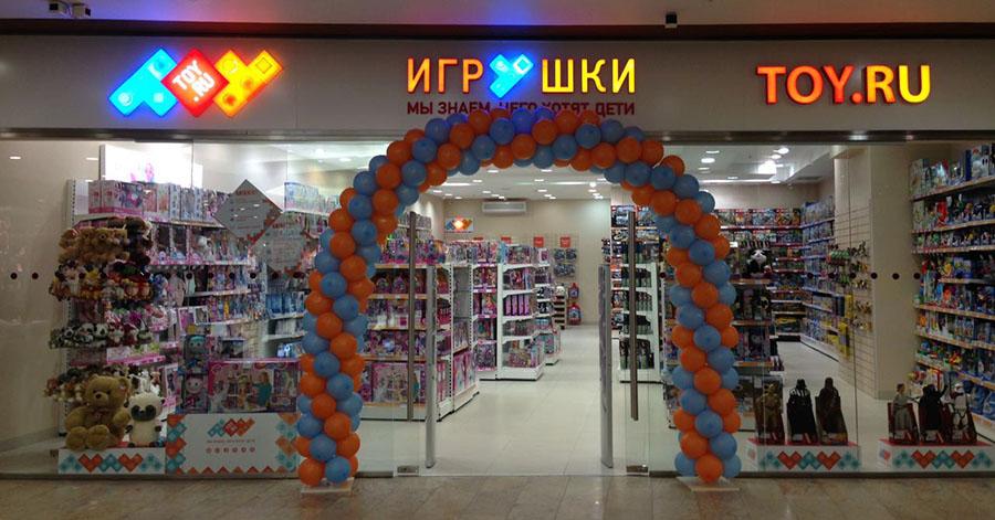 Владимир_Мегаторг_2.jpg