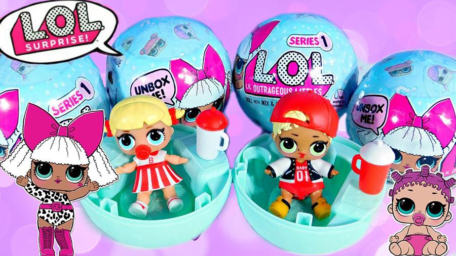 Игрушка LOL dolls