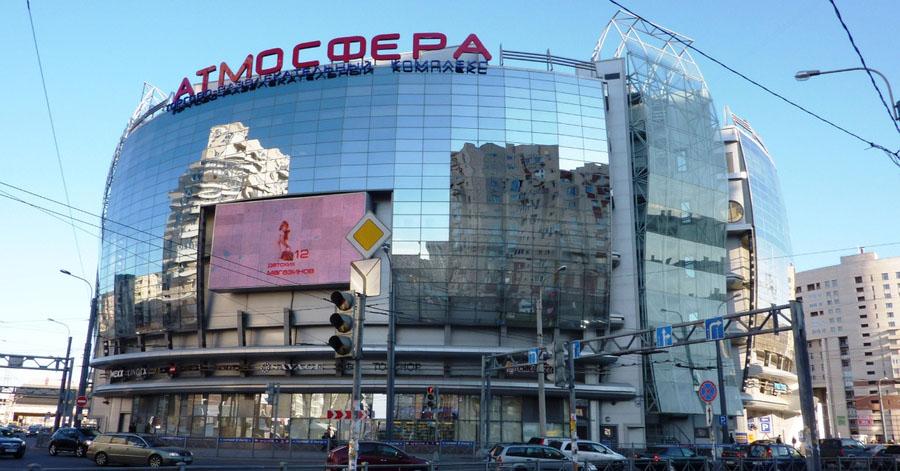 новый магазин в Санкт-Петербурге