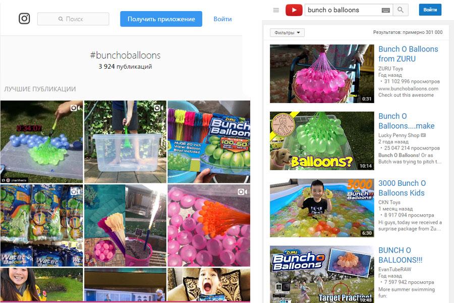 Bunch O Balloons в социальных сетях