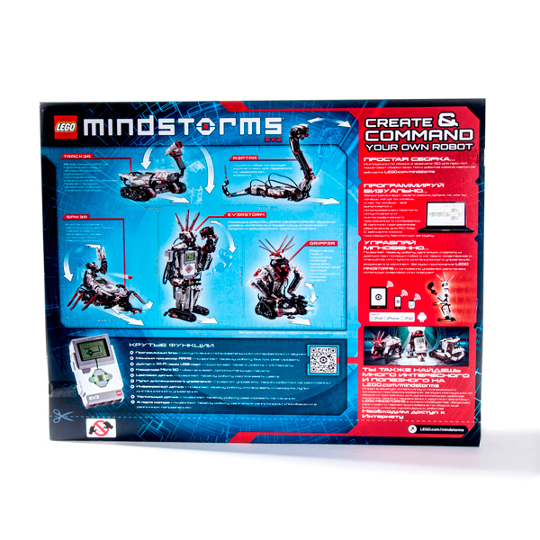 Lego Mindstorms 31313 Лего Майндстормс коробка вид сзади
