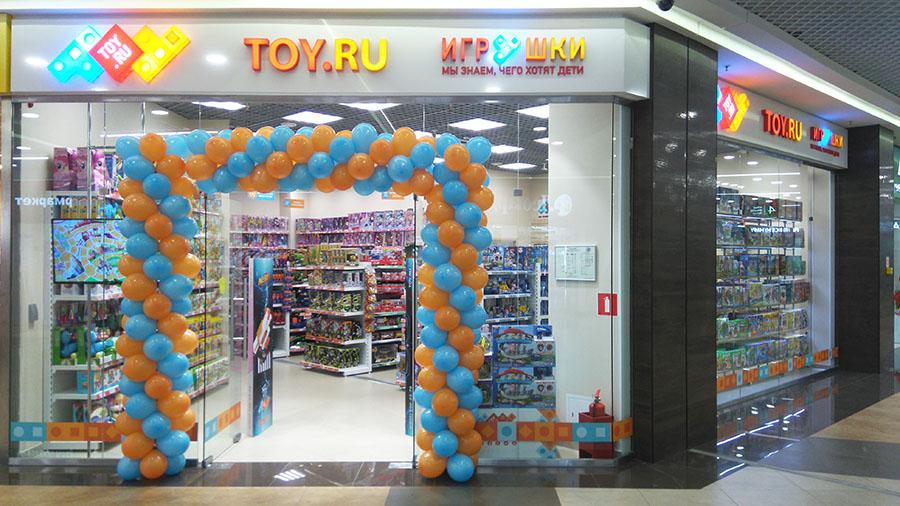 магазин TOY.RU в ТРК Небо