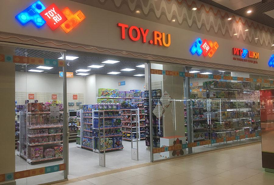 новый магазин в Челябинске