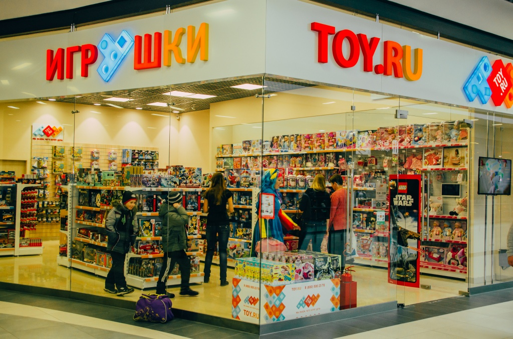 Магазин TOY.RU в Воронеже