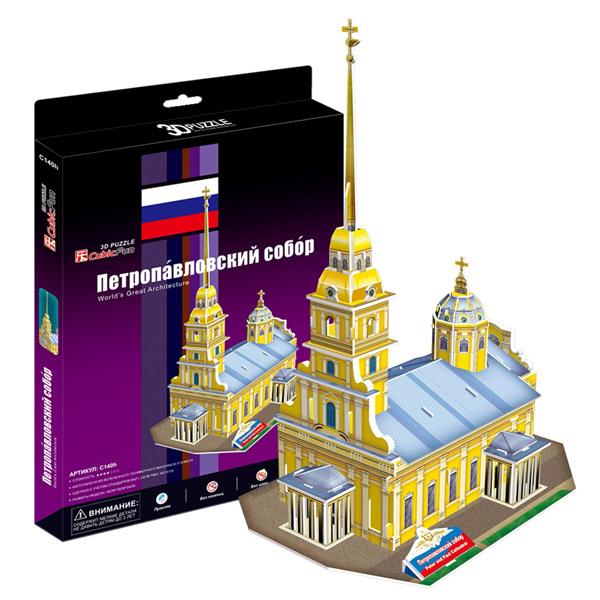 Cubic Fun C140h Кубик фан Петропавловский Собор (Россия)