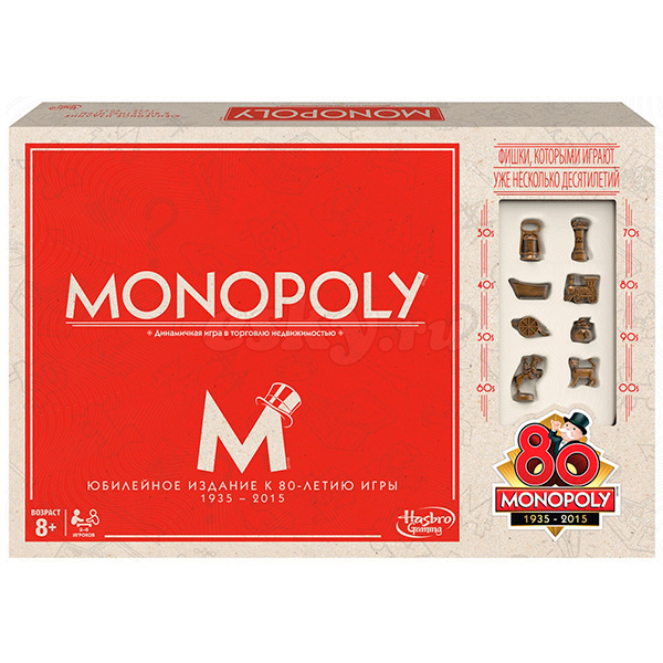 """Monopoly B0622 Юбилейный выпуск """"Монополии 80 лет"""""""