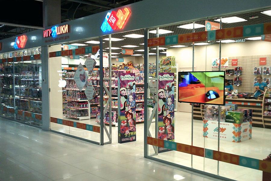 новый магазин в Хабаровске