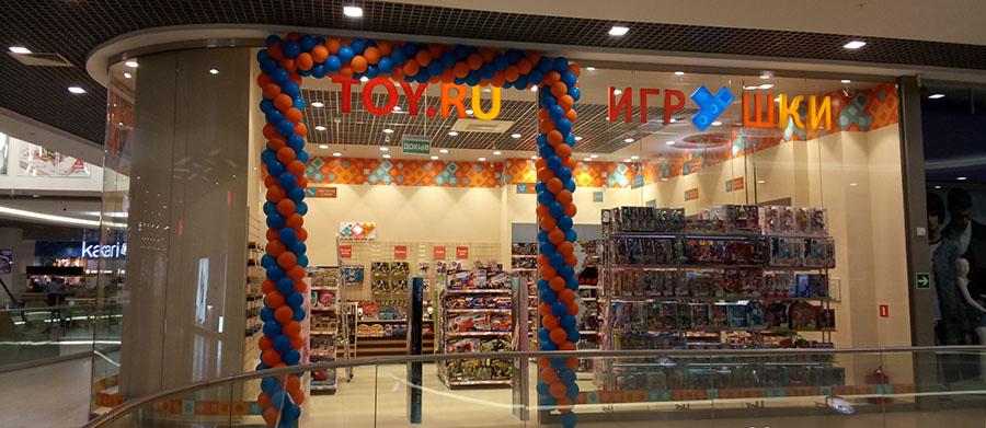 Открылся новый магазин в Краснодаре