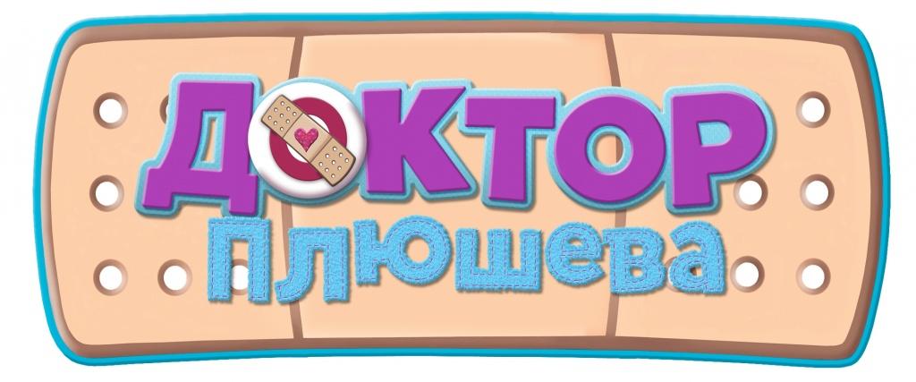 Логотип_Доктор Плюшева.jpg