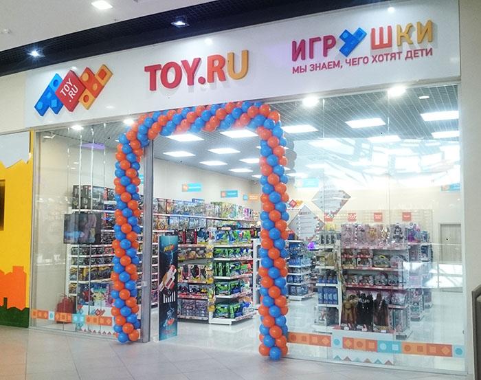 новый магазин TOY.RU в Москве в ТРЦ Весна
